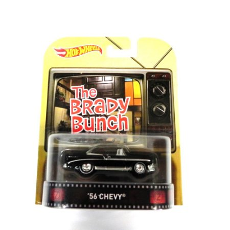 1956 Chevy The Brady Bunch 1/64 Hot Wheels