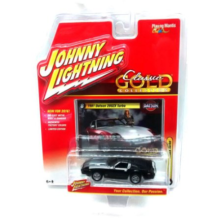 Datsun 208ZX Turbo 1981 Classic Gold Collection B 1/64 Johnny Lightning