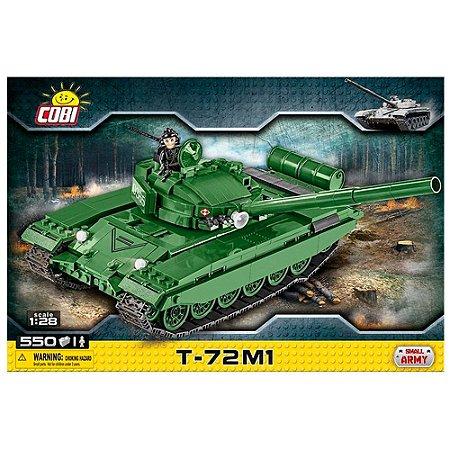 TANK SOVIETICO T72-M1 BLOCOS PARA MONTAR COM 550 PEÇAS COBI