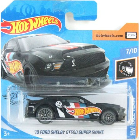 2010 Ford Shelby GT500 Super Snake 1/64 Hot Wheels