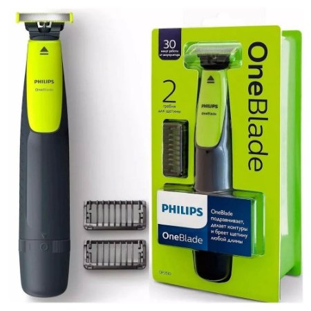 Barbeador Elétrico Philips OneBlade QP2510/10 Cinza Chumbo e Verde Limão - Bivolt