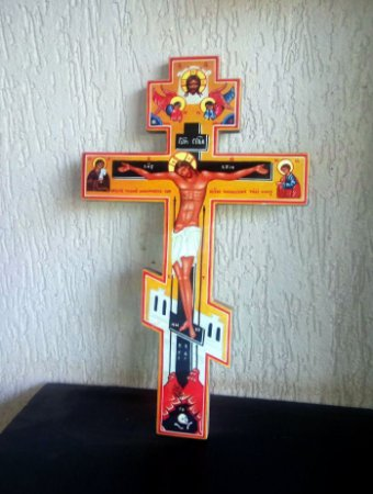 Cruz Ortodoxa