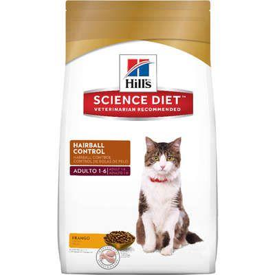 Ração Seca Hill's Science Diet Controle Bolas de Pelo para Gatos Adultos - 3Kgs