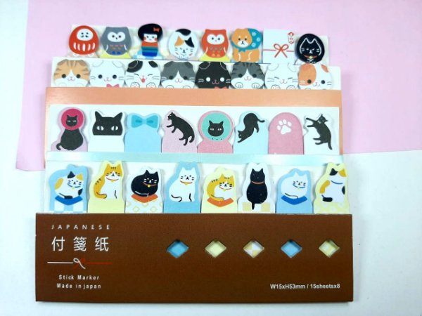 Sticky Notes Gatinhos