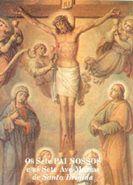 Folheto Os Sete Pai Nossos e as Sete Ave Marias de Santa Brígida (2267)