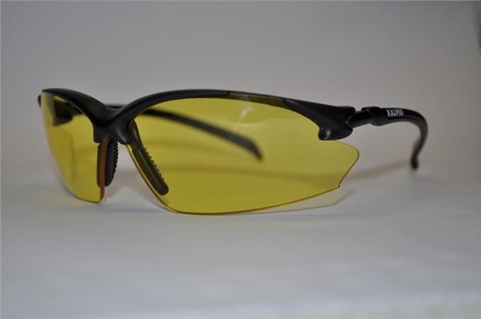 Óculos de Proteção - Capri