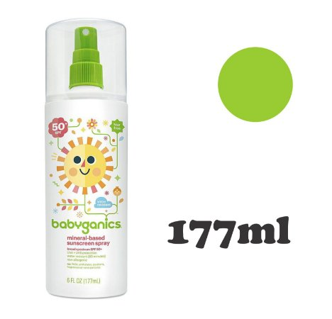 Protetor Solar Orgânico para Gestantes, Bebês e Crianças - Babyganics - 59ml e 177ml