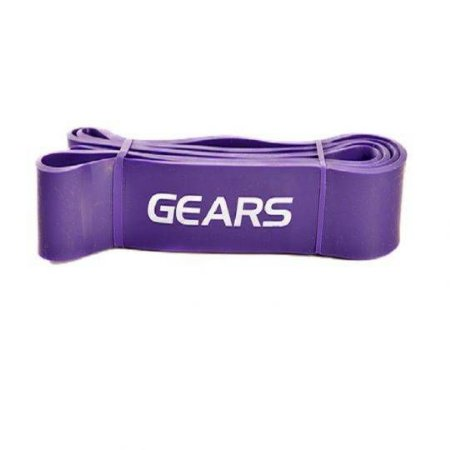 SUPER BAND - GEARS - 4.5