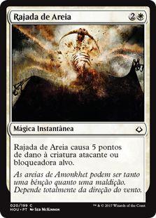 HOU 020 - Rajada de Areia (Sandblast)
