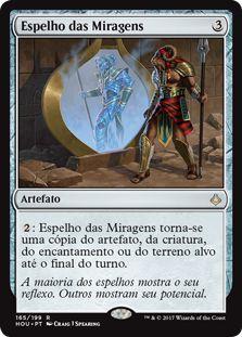 HOU 165 - Espelho das Miragens (Mirage Mirror)