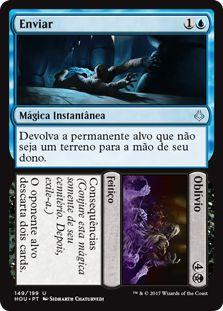 HOU 149 - Enviar // Oblívio (Consign // Oblivion)