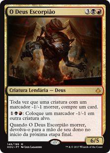 HOU 146 - O Deus Escorpião (The Scorpion God)
