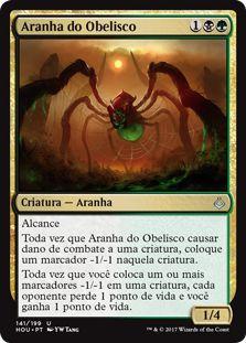 HOU 141 - Aranha do Obelisco (Obelisk Spider)