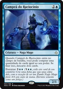 HOU 031 - Campeã do Raciocínio (Champion of Wits) FOIL