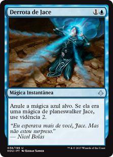 HOU 038 - Derrota de Jace (Jace's Defeat) FOIL