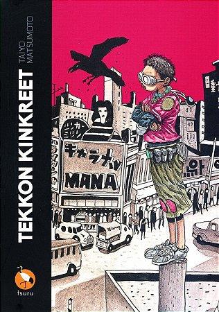 Tekkon Kinkreet - Taiyo Matsumoto