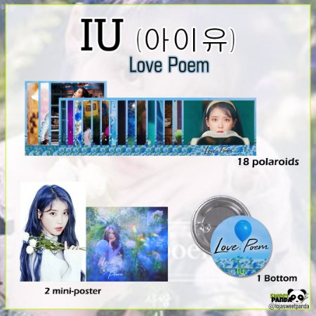 Kit IU - Love Poem