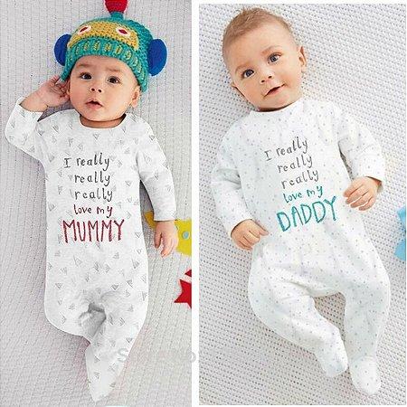 Macacao Love Daddy e Mummy