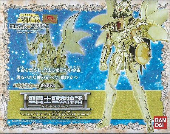 Cloth Myth Shiryu Dragão Oce V4 Kamui Divino Bandai