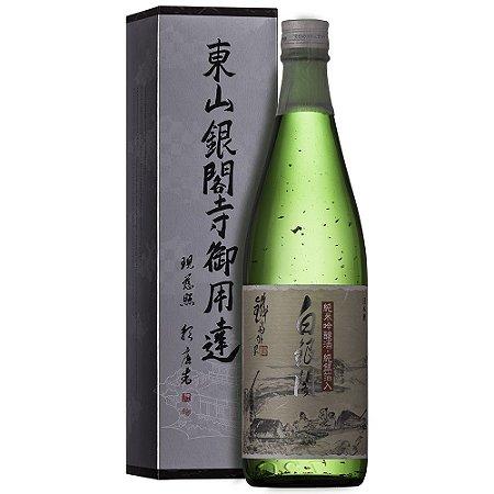 Sake Matsui Junmai Ginjo Hakuginkaku 720ml