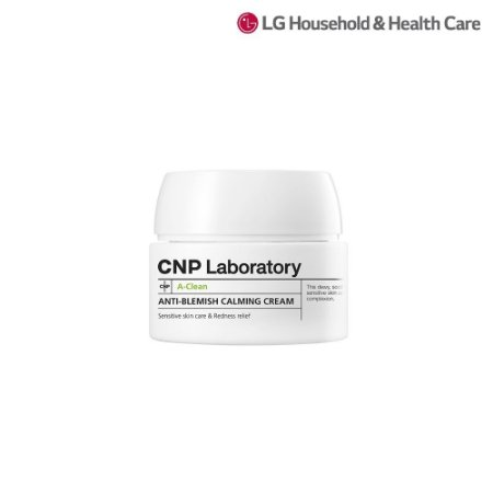 CNP Creme Facial Anti Manchas A-Clean Calming 50ml