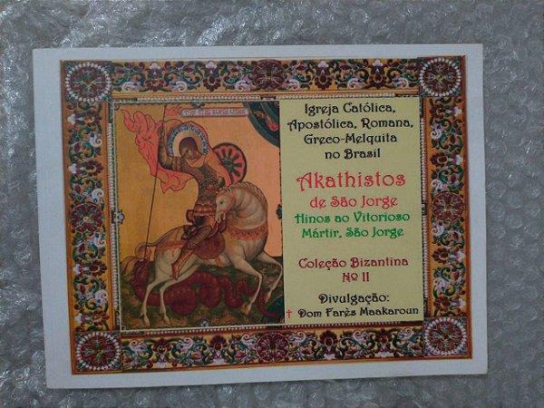Akathistos de São Jorge Hinos Ao Vitorioso mártir, são Jorge -  Dom Farès Maakaroum