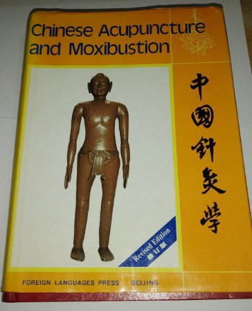 Chinese acupuncture and moxibustion - Cheng Xinnong (em inglês)