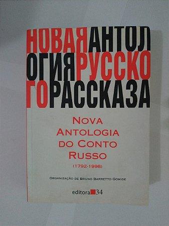 Nova Antologia do Conto Russo - Bruno Barretto Gomide