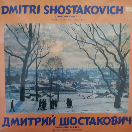 Dmitri Shostakovich - Kirill Kondrashin – Symphonies Nos. 1, 2 (Importado USSR)