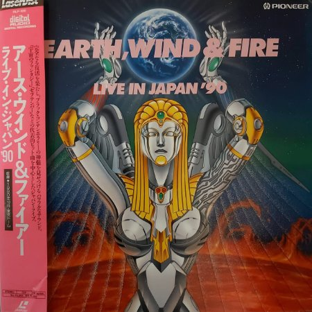 LD - Earth, Wind & Fire – Live In Japan '90