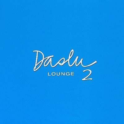 Various - Daslu Lounge  - Vol. 2