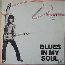 CD - Patrick Verbeke - Blues in my soul - IMP