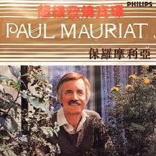 CD - Paul Mauriat – Penelope / Paul Mauriat Digital Best - IMP