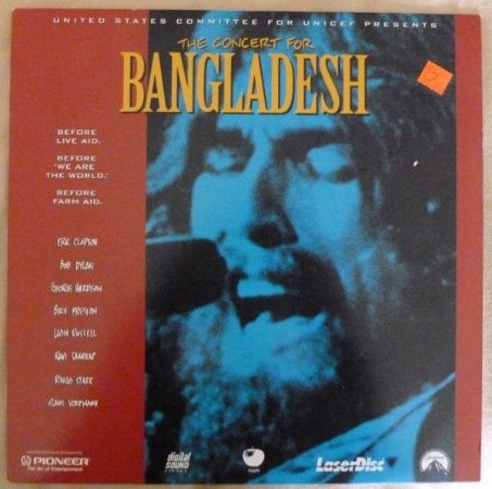 LD - Various – The Concert For Bangladesh - GEORGE HARRISON
