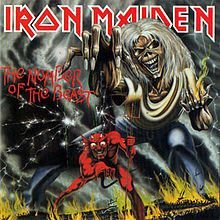 CD - Iron Maiden ‎– The Number Of The Beast