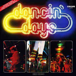 LP - Dancin' Days Internacional (Novela Globo)