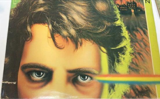 LP – Peter Hammill – Vision