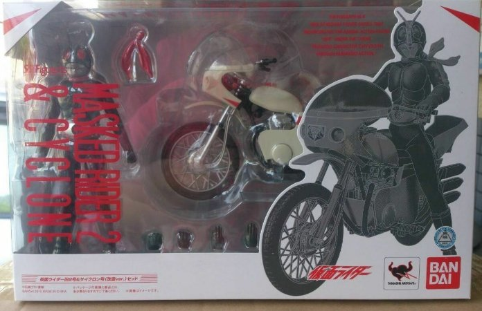 S H Figuarts Masked Rider No.2 & Cyclone remodeling Ver set