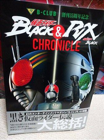 B-CLUB Kamen rider BLACK & Kamen ridderーBLACK RX CHRONICLE REvista entrega em 25 dias