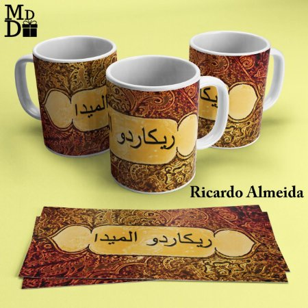 Caneca personalizada com seu nome em Árabe