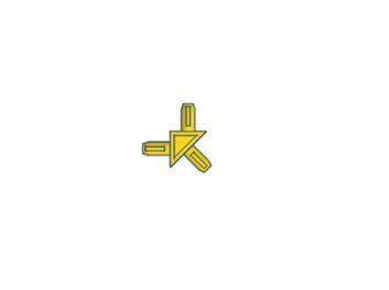 Modelix 420 - Kids Triângulo - amarelo