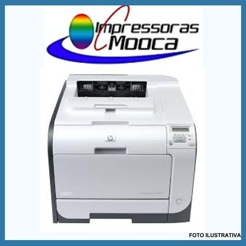 Impressora Laser Color Hp Cp2025dn Cp2025 - Cp 2025 Cb495a