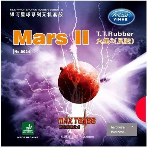 Borracha Mars II Tênis De Mesa / Ping Pong Similar Tenergy 64