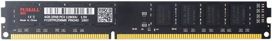 MEMÓRIA DESKTOP PUSKILL 4GB 1333MHZ DDR3