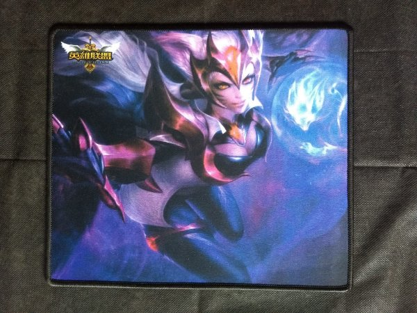 Mousepad Gamer Ahri (30x25cm) - League of Legends