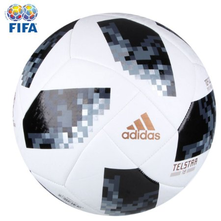Bola Futebol Campo Adidas Telstar 18 Top Glider Copa do Mundo ... 5d485da127566