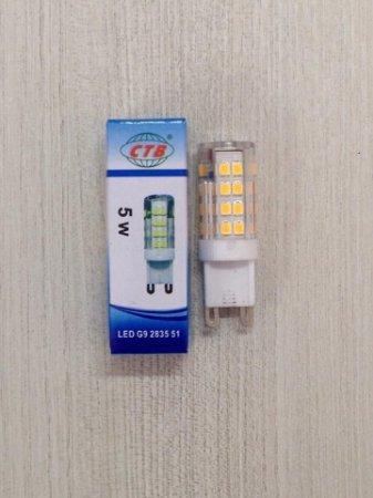 Lâmpada Led G9 Bipino 5w Branco Frio e Branco Quente Classe A (lustres) 220v