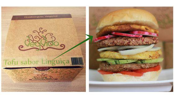 Hambúrguer de linguiça 400g - VegVida
