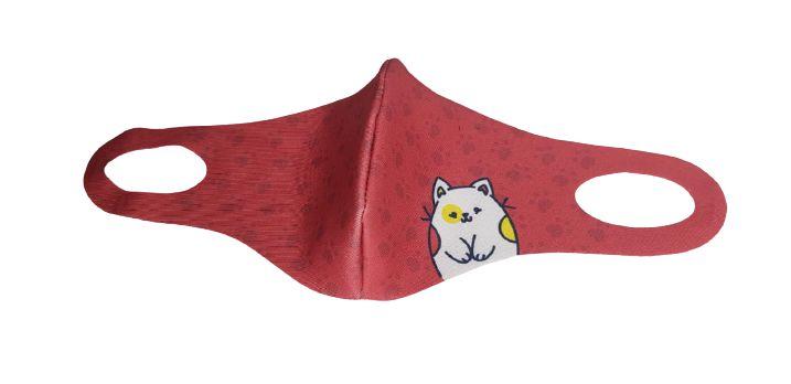 Mascara Neoprene Vermelha