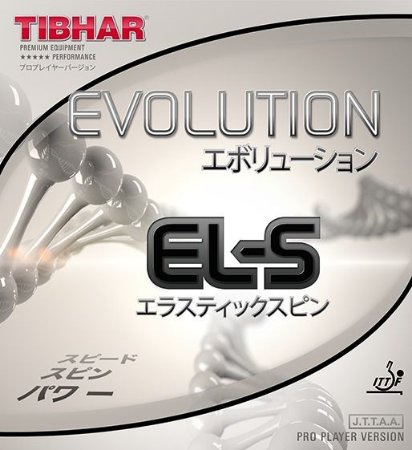Borracha Thibar - Evolution EL-S